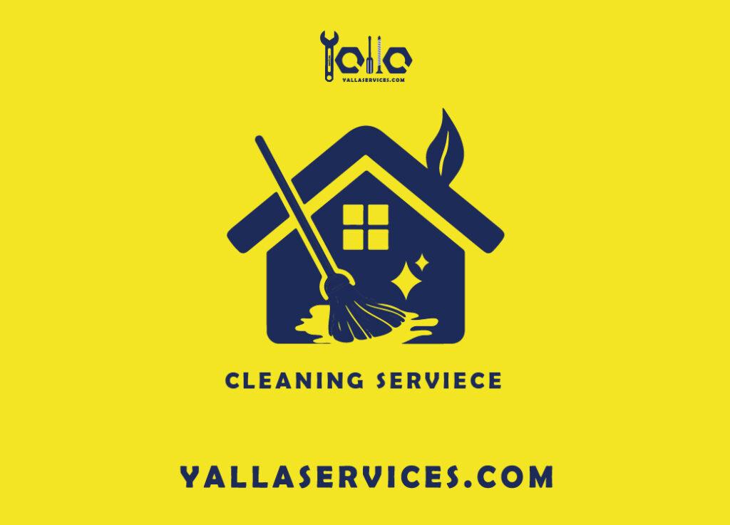 تنظيف-بالساعه-تنظيفات-yallaservices-وسيط