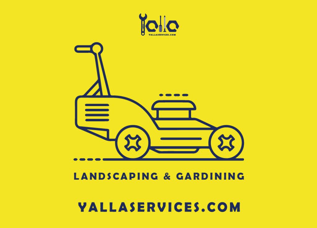 روزانا-تصميم-و-تنسيق-الحدائق-تشجير-Yallaservices