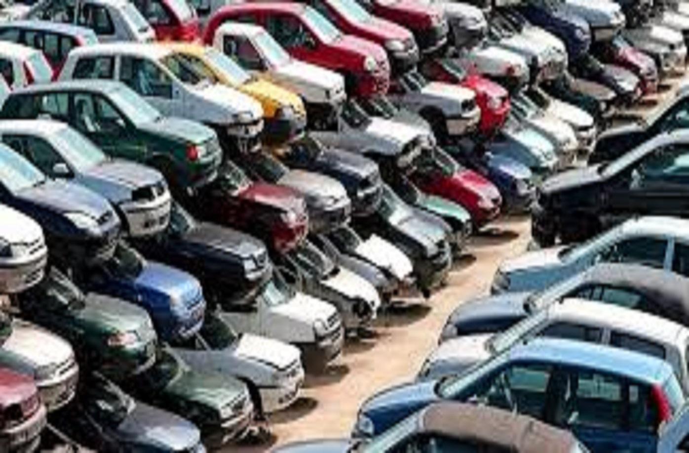Used Cars | سيارات مستعملة