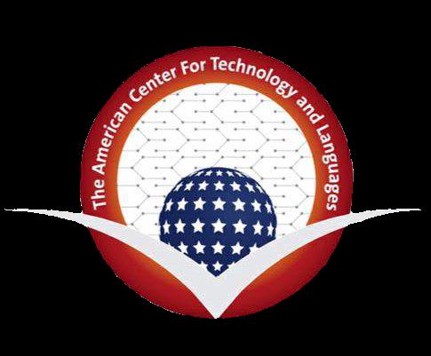 المركز الأمريكي للتكنولوجيا و اللغات